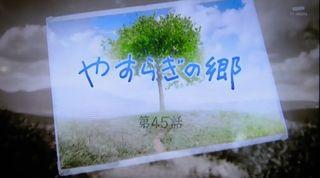 byasu02.jpg